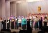 Песенный марафон посвященный 80-летию Кировской области (20.11.2016)