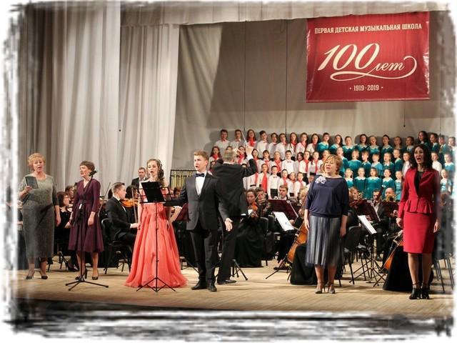 «Парад достижений», посвященный 100-летнему юбилею Первой детской музыкальной школы