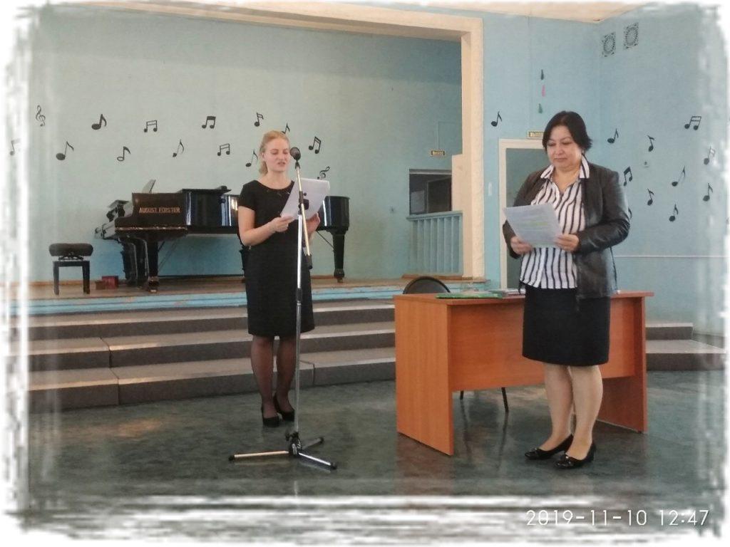 III Межрегиональная конференция преподавателей начальных и средних музыкальных образовательных учреждений