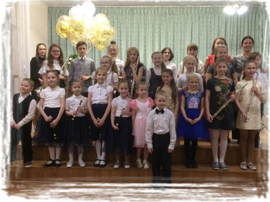 Концерт преподавателя по классу флейты Чайниковой Елены Владимировны