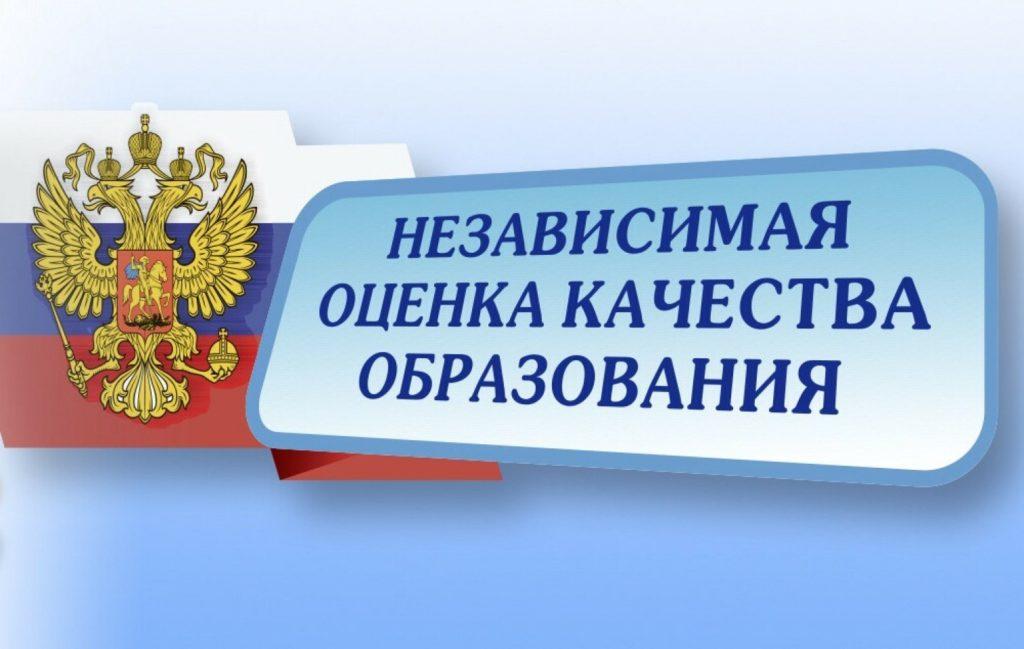 Кировчане могут оценить работу учреждения